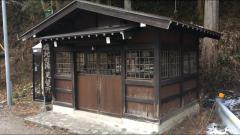 「福地温泉口」バス停留所