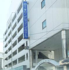 下関サンシャインホテル