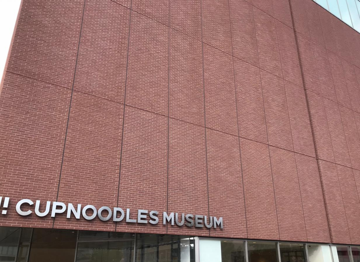 カップヌー ドルミュージアム横浜
