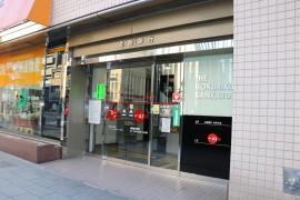 北陸銀行浅草支店