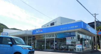 ネッツトヨタ兵庫洲本店