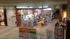 JTB首都圏 トラベランド東松山ピオニウォーク店