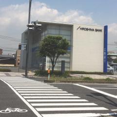 広島銀行玉島支店
