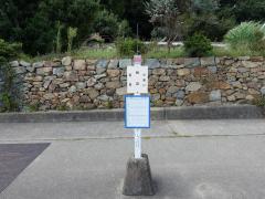 「朝臣」バス停留所