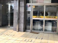 オリックスレンタカー東戸塚駅前店