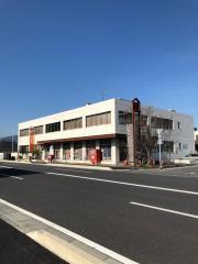 内郷郵便局