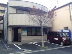 後藤診療所