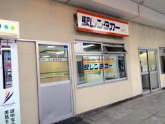 駅レンタカー名古屋駅営業所
