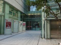 岡山放送大阪支社