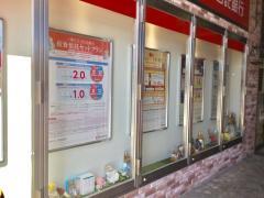 三菱UFJ信託銀行姫路支店