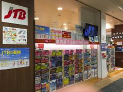 JTB岐阜マーサ21店