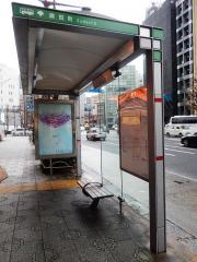 「須田町」バス停留所