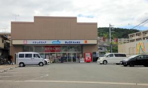 ダックス桃山東店