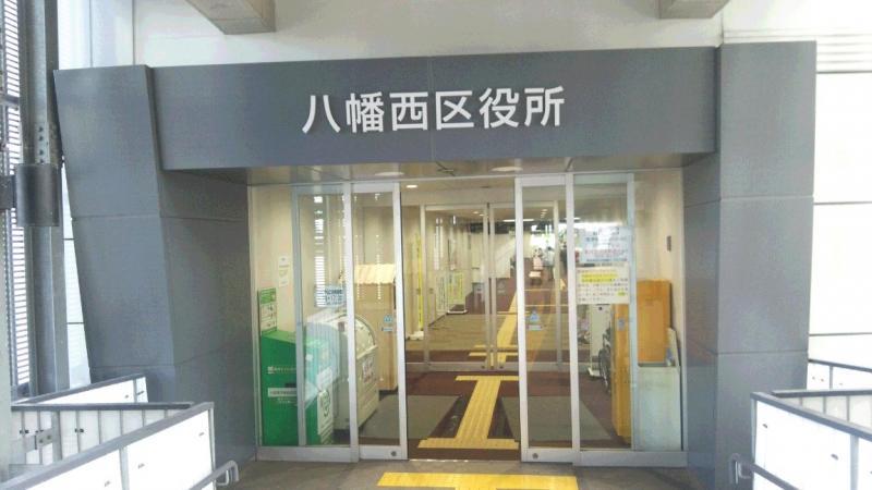 区役所入口