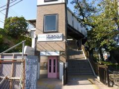 武蔵大和駅