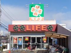 ライフ浦和白幡店