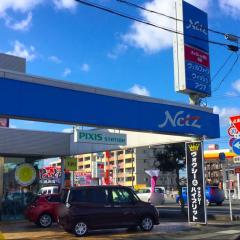 ネッツトヨタ静浜和田店