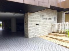 弓場歯科医院