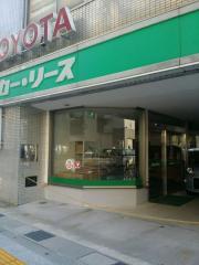 トヨタレンタリース富山富山駅前店