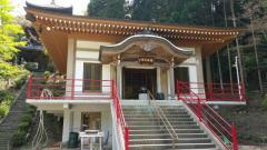 興隆寺(四国別格二十霊場第十番)