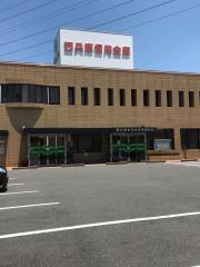 西兵庫信用金庫高岡支店