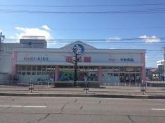 西松屋岡崎井田店