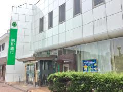親和銀行佐賀中央支店
