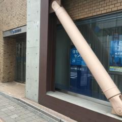横浜銀行蒲田支店
