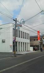 大光銀行大野支店