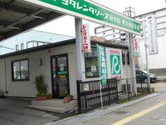 トヨタレンタリース新大阪東大阪長田店