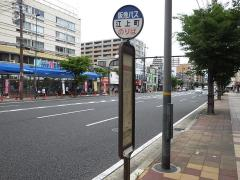 「江上町」バス停留所