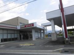 福井トヨタ自動車スーパーステーション大野