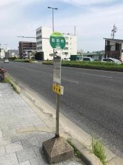 「岩田町」バス停留所