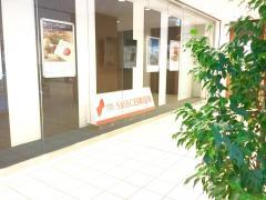 SMBC日興証券株式会社 戸塚支店