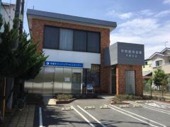 中栄信用金庫平塚支店
