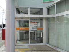扶桑駅前郵便局