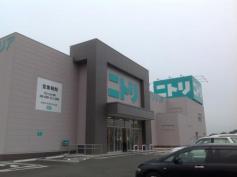 ニトリ新宮店
