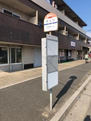 「貫入口」バス停留所