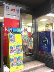 JTB日吉駅前店