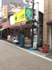 どらっぐぱぱす江戸川橋店