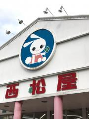 西松屋飾磨店