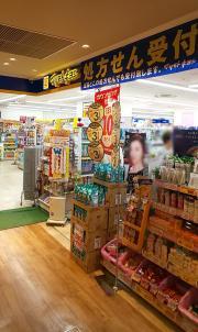 マツモトキヨシ錦糸町駅ビル店