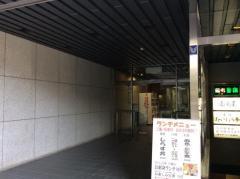 水道産業新聞社東京本社