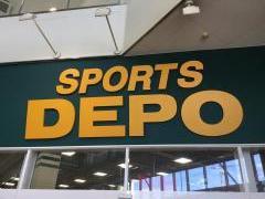 スポーツデポ沼津店