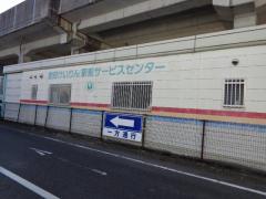 駅前サービスセンター