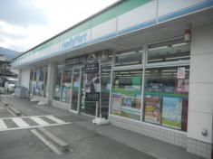 ファミリーマート中津川手賀野店