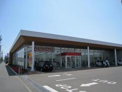 ダイハツ北海道販売函館店