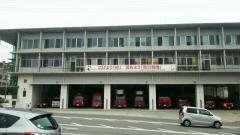 神戸市垂水消防署