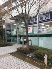セイジョー薬局太子堂店