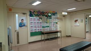 横浜市旭福祉保健センター